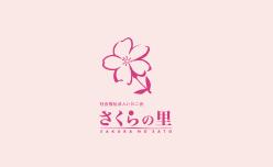 長崎 さくらの里 訪問看護ステーション
