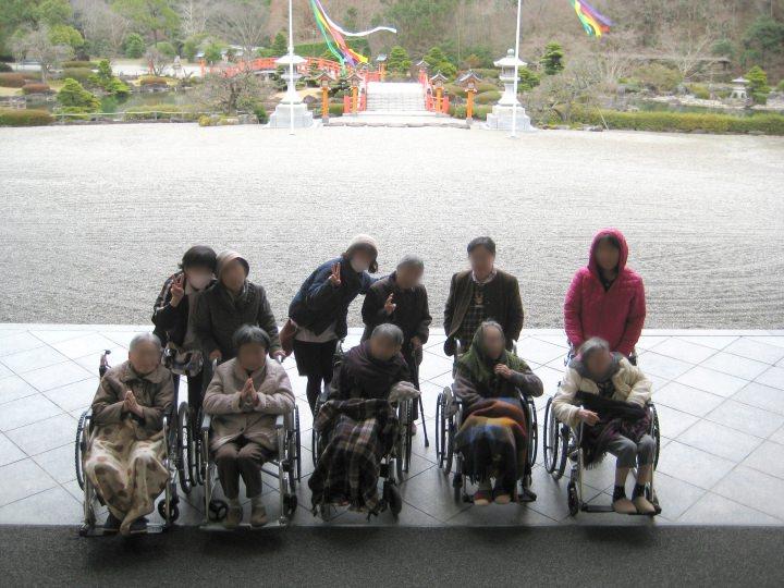 IMG_0006 改